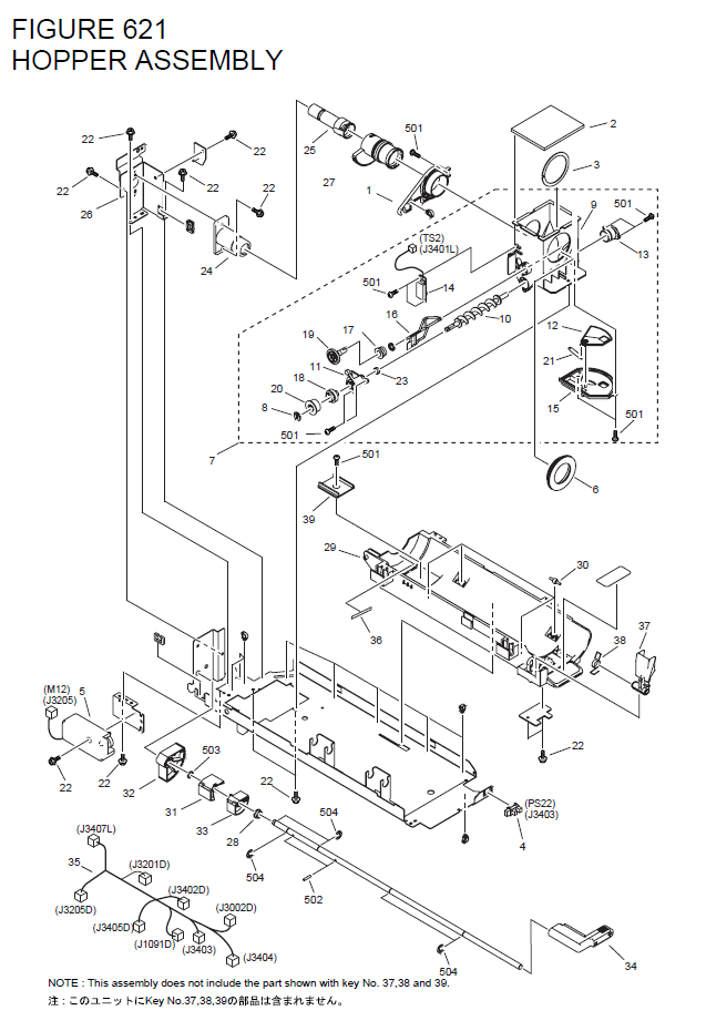 Canon Imagerunner 2870 Parts List And Diagrams