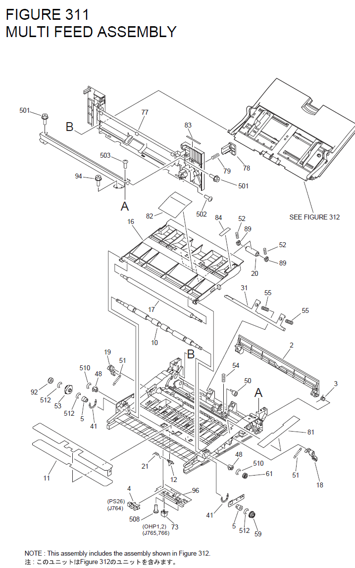 Canon imageRUNNER C3880 Parts List and Diagrams
